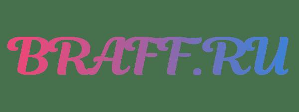 Логотип Braff.ru - Интернет - магазин нижнего белья